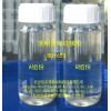 全透明液体硅橡胶高抗撕高拉升高粘度BD-653