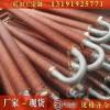 铜铝翅片管缠绕翅片管_铜铝翅片管散热器_铜铝翅片管铜翅片管